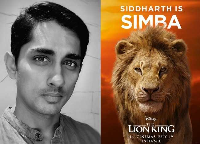 Siddharth dubs for the Lion King remastered as simba