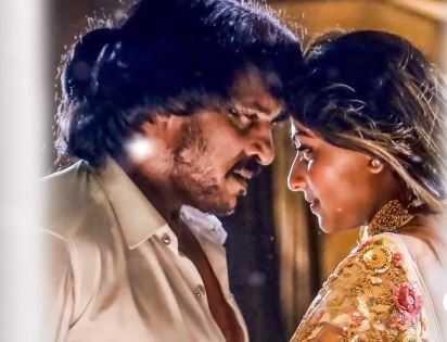I Love You Telugu Lyric Real Star Upendra Rachita Ram R Chandru - Tamil Movie Cinema News
