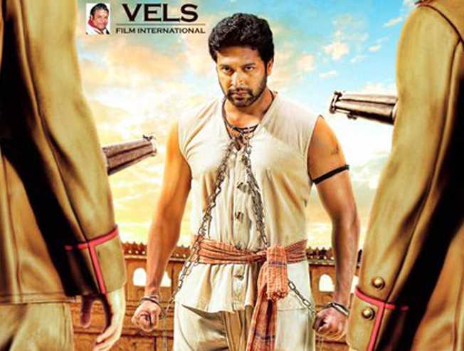Jayam Ravi's 24th movie shooting wrapped! - Tamil Cinema News