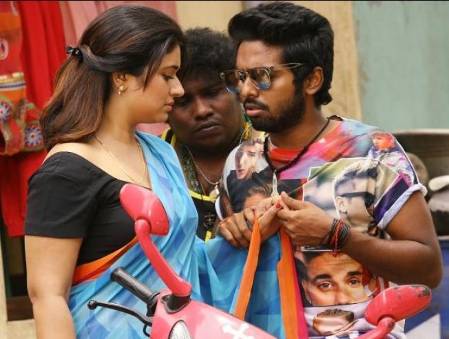 GV Prakash Kuppatthu Raja Deleted Scene Yogi Babu Parthiban Poonam Bajwa Movie - Tamil Movie Cinema News