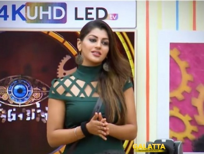 Bigg Boss: Yashika Eliminated From The House!