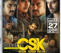 CSK releasing tomorrow