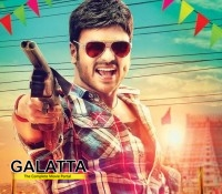 Current Theega gets A certificate