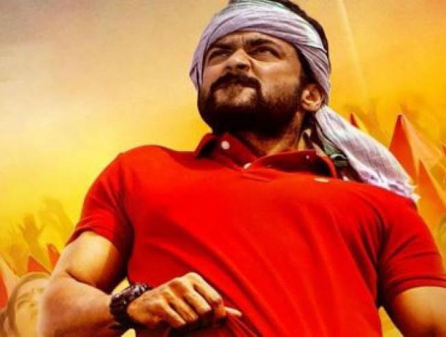 Suriya NGK Release On Eid 2019 June Or Even Before June - Tamil Movie Cinema News