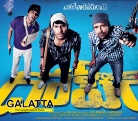 D for Dopidi bags a whopping amount as satelitte rights!