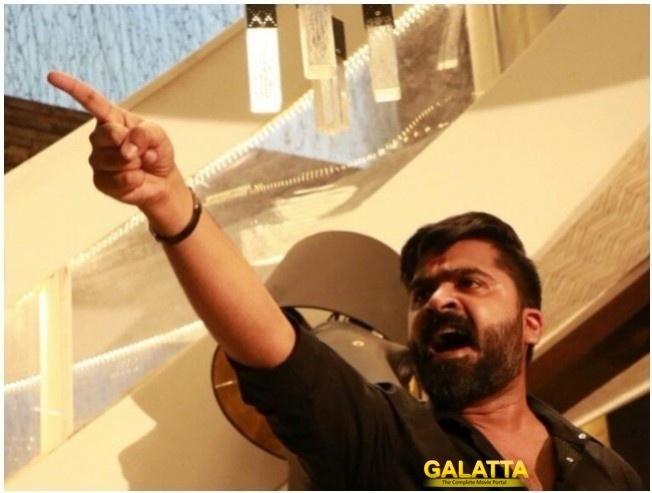 Simbu Extends His Gratitude To Karnataka People For Unite For Humanity