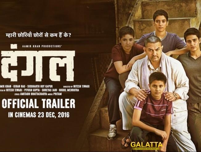 Am nervous about Dangal : Aamir Khan