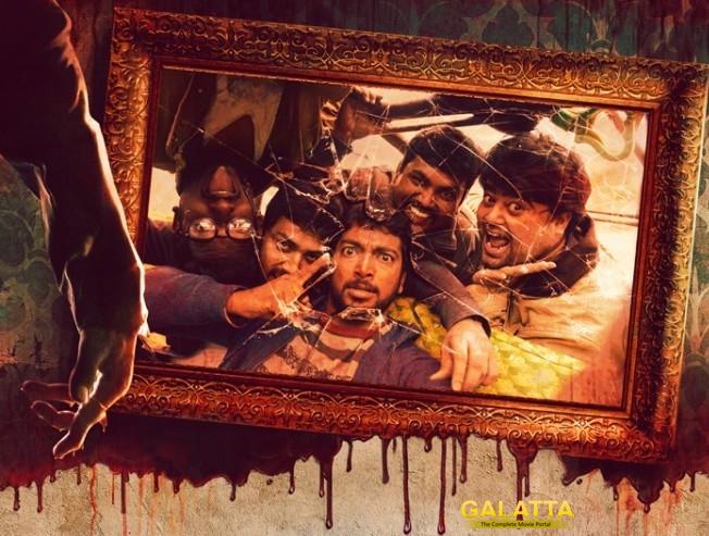 darling 2 hits the big screens tomorrow - Tamil Movie Cinema News