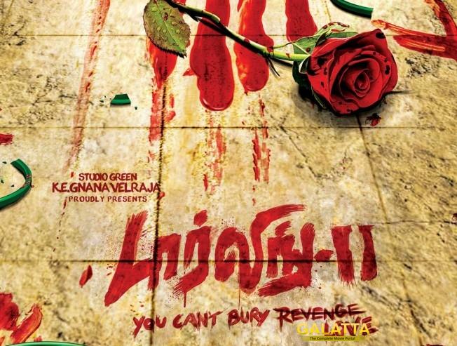 darling 2 release date - Tamil Movie Cinema News