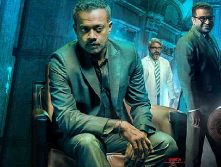 Gautham Menon's character look in Fahadh Faasil's Trance revealed - check this new poster - Tamil Cinema News