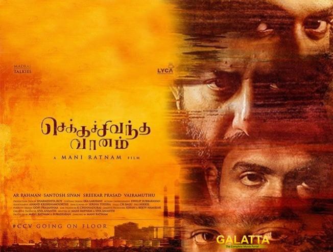 Chekka Chivantha Vaanam Star Aishwarya Rajesh Reveals Shooting Experience