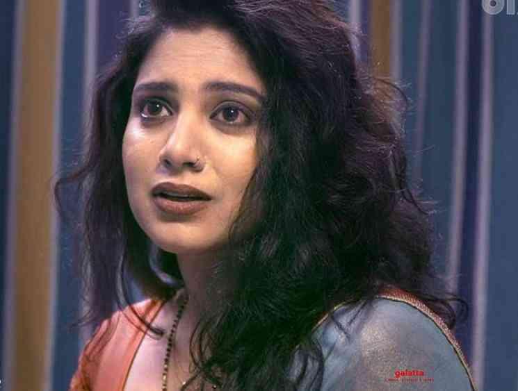Kavita Bhabhi Part 2 Official Trailer - Tamil Movie Cinema News