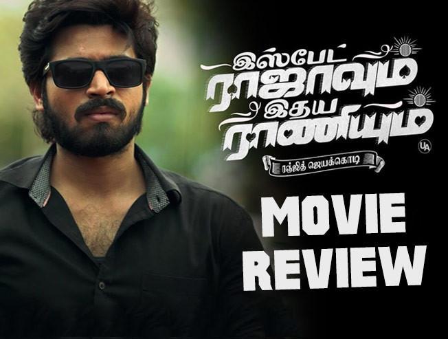 Harish Kalyans Ispade Rajavum Idhaya Raniyum Movie Review