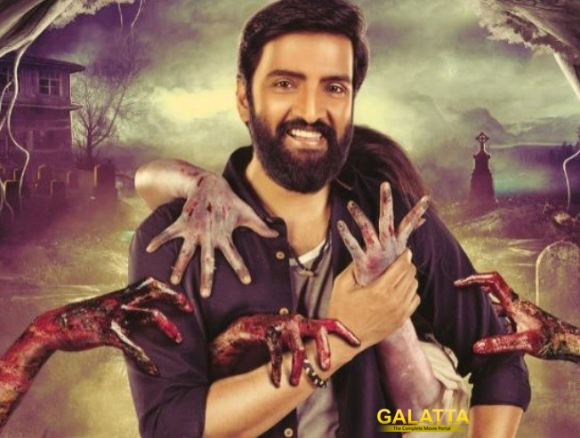 Dhilluku Dhuddu 2 Teaser Horror Comedy Movie Starring Santhanam