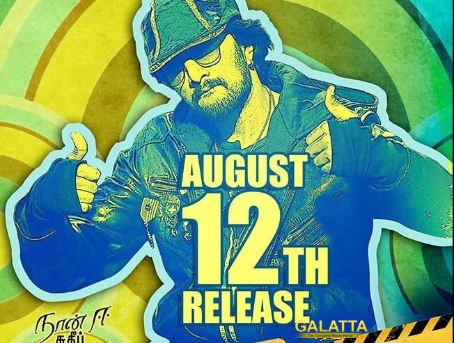 ks ravikumar's mudinja ivana pudi gets a release date - Tamil Movie Cinema News
