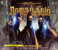 Rajathandhiram to be released by Fox Star Studios