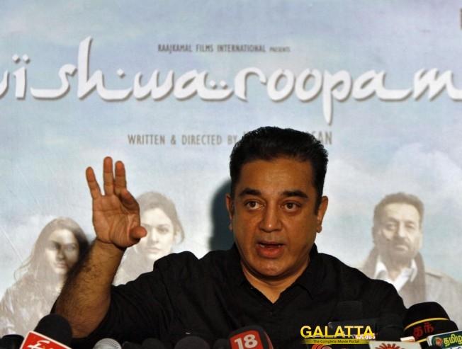Vishwaroopam keeps Kamal busy from RK Nagar and 2G Scam?