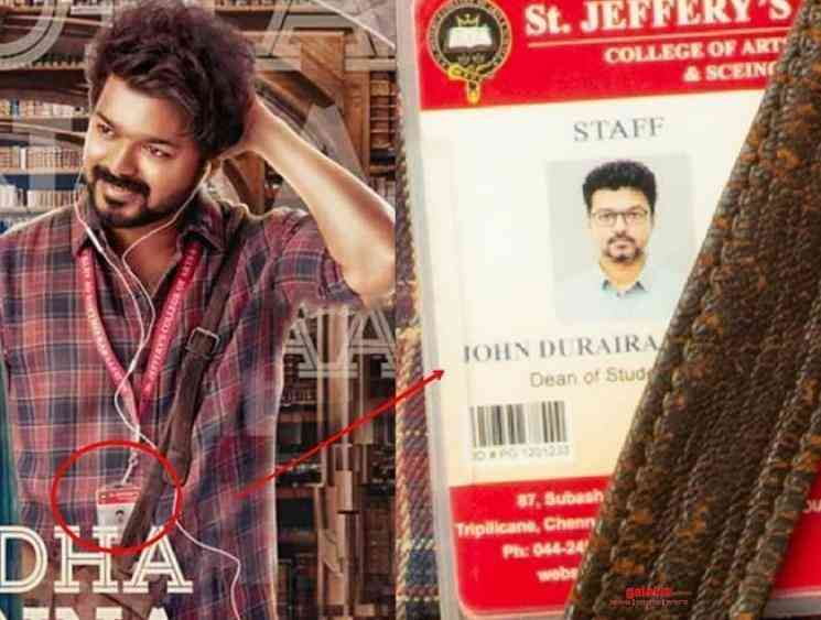 John Durairaj is Vijay name in Master - Tamil Movie Cinema News