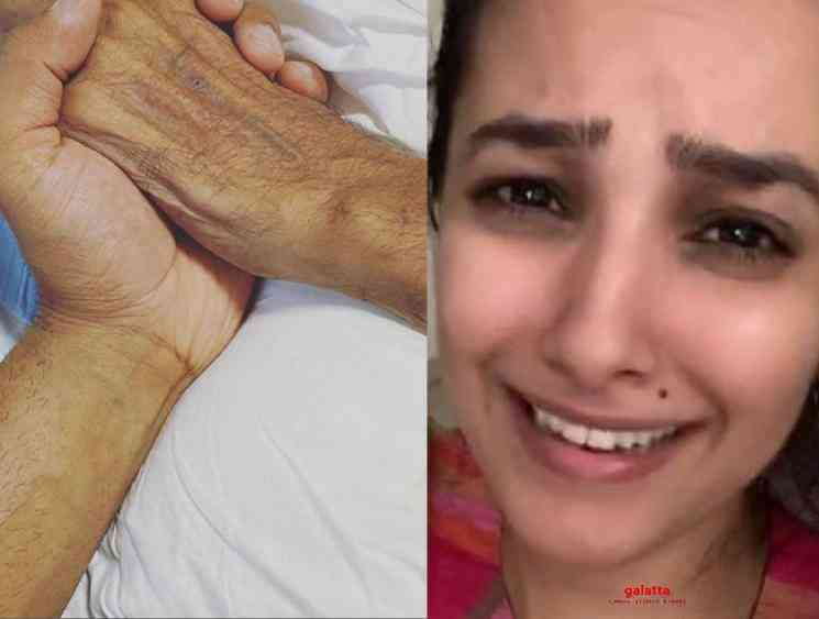Anita Hassanandani emotional note after her father in law death - Tamil Movie Cinema News