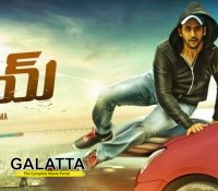 Chiru's song to be remixed in Dohchay