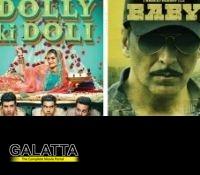 Baby VS Dolly Ki Doli