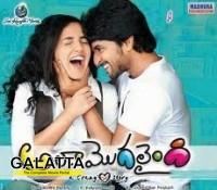 Ala Modalaindi Tamil version to release soon!