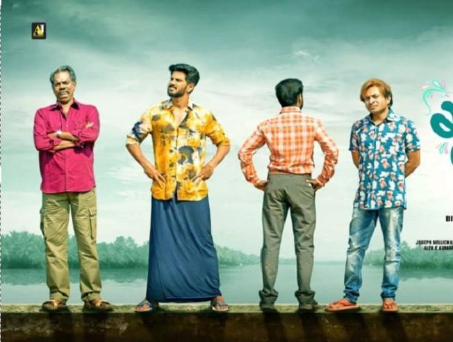 Dulquer Salmaan gives a massive happy news Oru Yamandan Prema Kadha - Tamil Movie Cinema News