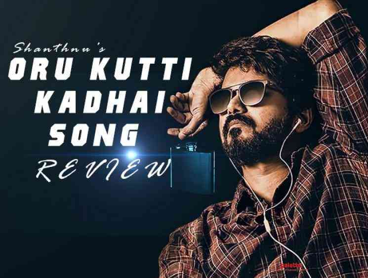Oru Kutti Kadhai song Master song review - Tamil Movie Cinema News