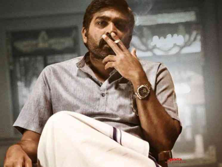 Aisi Deewangi movie Trailer Vijay Sethupathi - Tamil Movie Cinema News