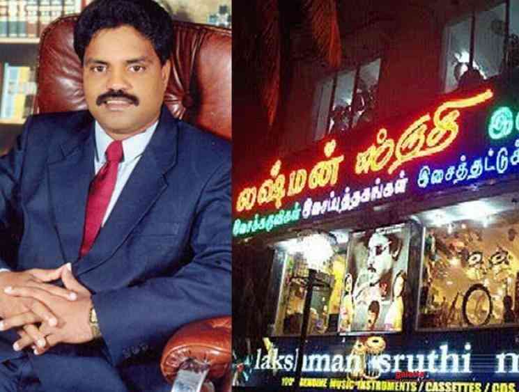 Lakshman Shruti owner Raman found dead at his Chennai residence - Tamil Movie Cinema News