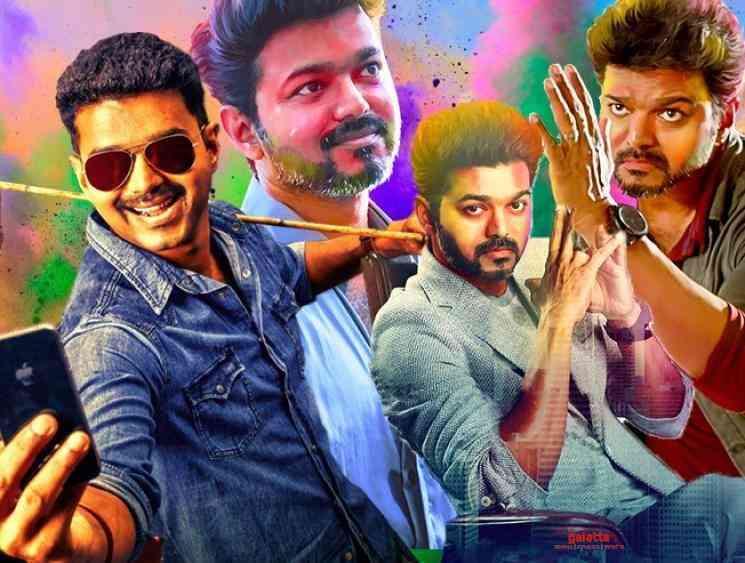 AR Murugadoss wishes Thalapathy Vijay on his birthday - Tamil Movie Cinema News
