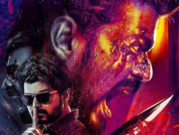 Thalapathy Vijay birthday treat from Master treat - Tamil Movie Cinema News