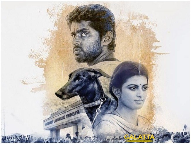 Pariyerum Perumal Tamil Nadu Screen Count Increase Pa Ranjith Anandhi Kathir