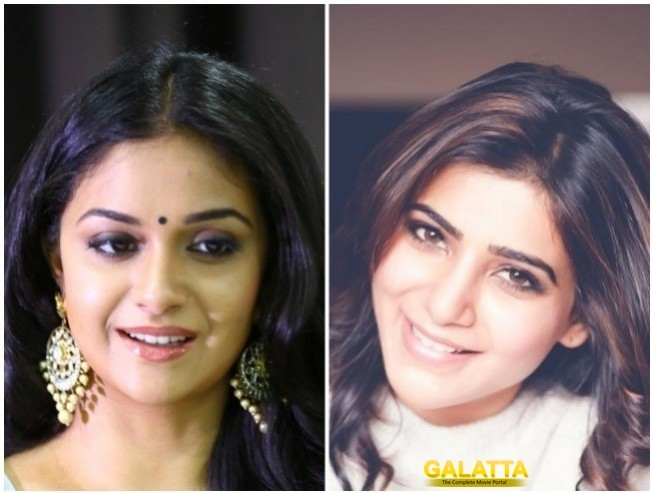 Keerthy Suresh-Samantha Savitri Biopic Gets A Terrific Summer Release Date