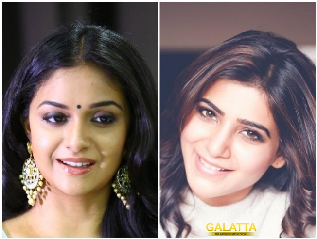 Keerthy Suresh And Samantha Akkineni To Appear In Only Scene In Mahanati Nadigaiyar Thilagam