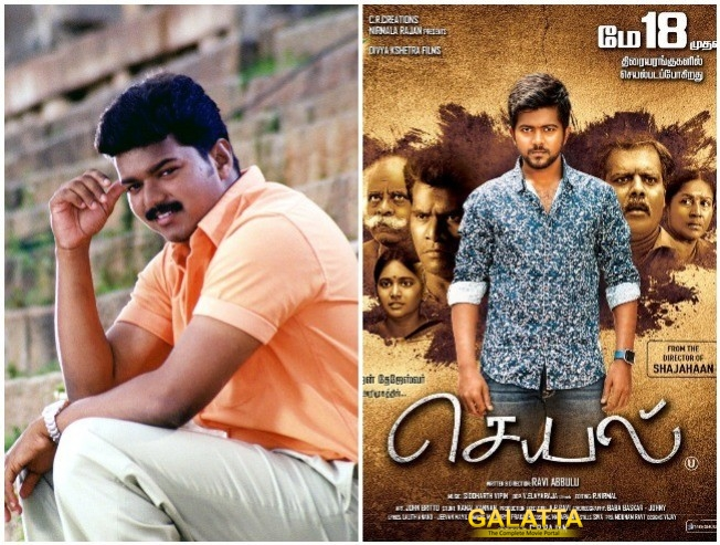 Shahjahan Director's Next Film Seyal With A North Madras Touch