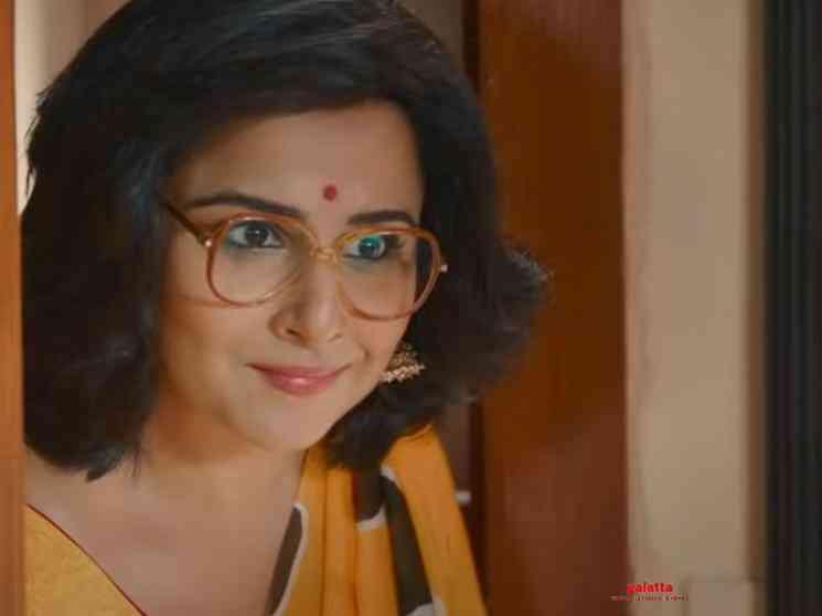 Pass Nahi Toh Fail Nahi song video Vidya Balan - Tamil Movie Cinema News