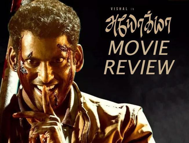 Ayogya Tamil movie review Vishal Temper remake Jr NTR - Tamil Movie Cinema News