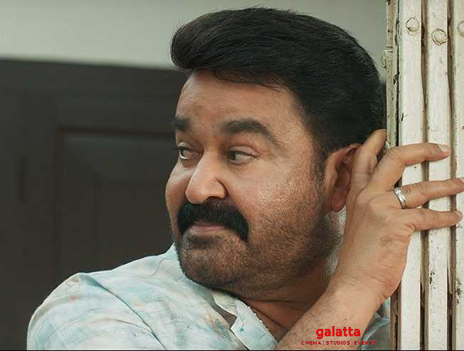 Ittymaani Made In China Official Teaser | Mohanlal | Radhika