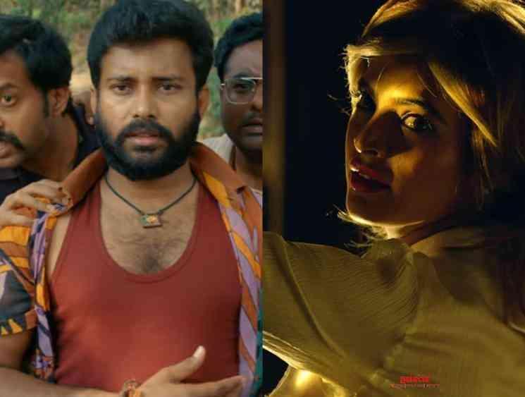 Dinesh Pallu Padama Paathuka Official Teaser Sanchita Shetty - Tamil Movie Cinema News