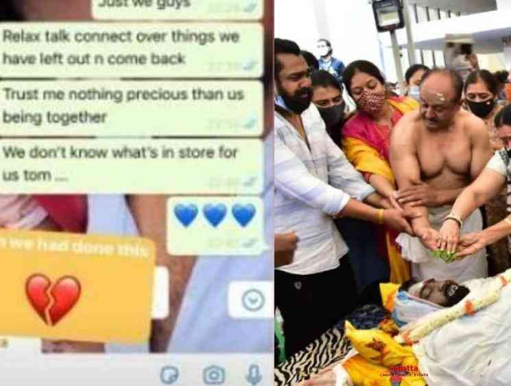 Chiranjeevi Sarjas last WhatsApp message to his friend - Tamil Movie Cinema News