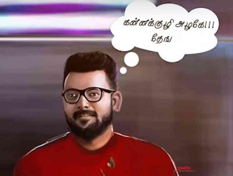 Kannakkuzhi Azhage Arunraja Kamaraj directorial after Kanaa - Tamil Movie Cinema News
