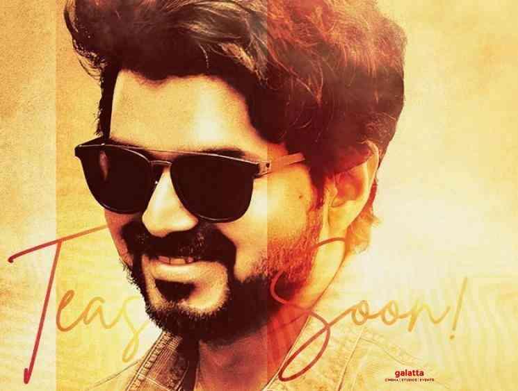Master Vaathi Coming Karaoke Anirudh Thalapathy Vijay - Tamil Movie Cinema News