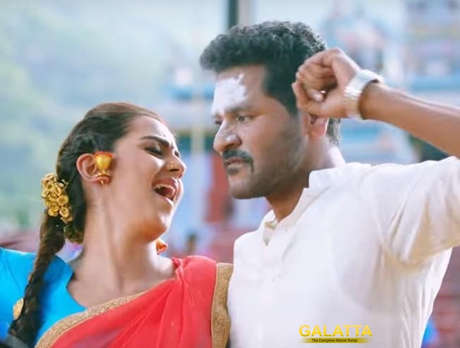 Chinna Machan full song video Charlie Chaplin Prabhu Deva Nikki Galrani
