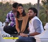 ego on dec 6 - Tamil Movie Cinema News