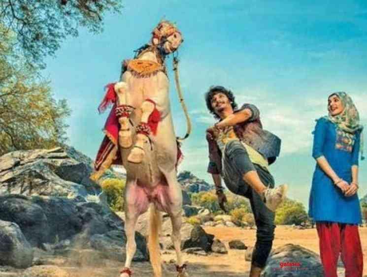 Gypsy sneak peek 3 Jiiva Raju Murugan - Tamil Movie Cinema News