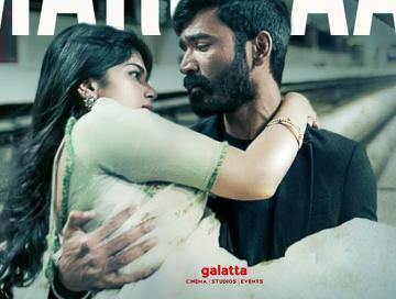 Maruvaarthai video song Enai Noki Paayum Thota - Tamil Movie Cinema News