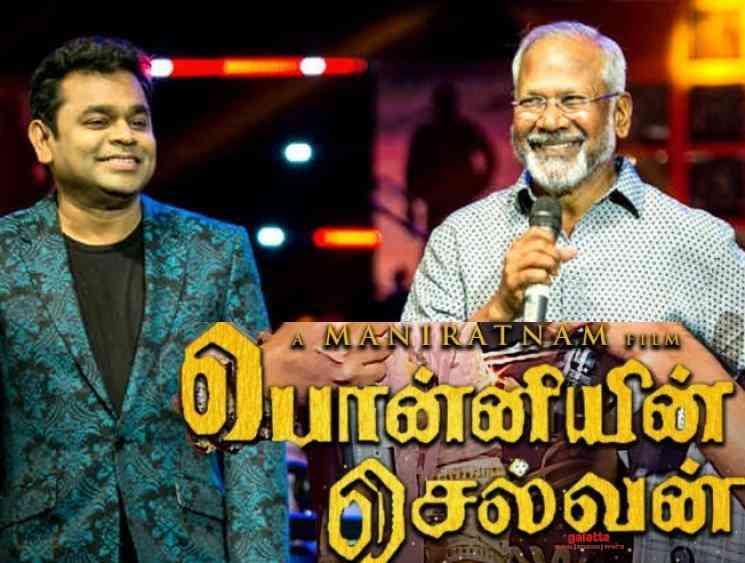 Harini has sung a song in Mani Ratnam Ponniyin Selvan | AR Rahman | Vairamuthu - Tamil Cinema News