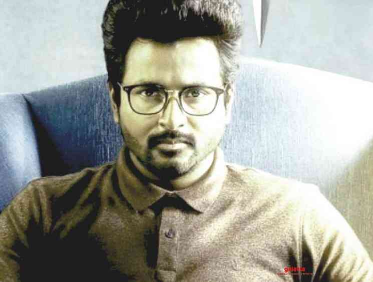 Sivakarthikeyan Doctor movie update at 7PM July 13 - Tamil Movie Cinema News