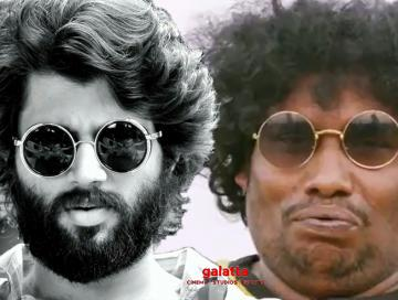 Yogi Babu spoofs Arjun Reddy in Jada - Tamil Movie Cinema News
